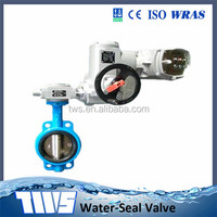 Electric Actuator Butterfly Valve DN600