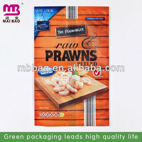 high grade nice prining self heating food packaging