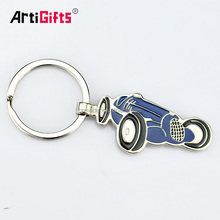 Unique best customized cool brand cute car metal keychain,car key ring