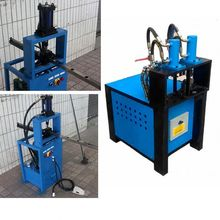 Stainless steel steel tubes punching machine with lowest price