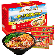 Dry Chinese noodles