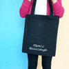 High Quality Cheap Promotion Durable Cute Black Canvas Tote Bag