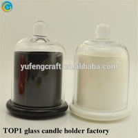 yufeng glass candle cloche jar mercury glass accessories