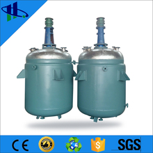 High pressure Industrial stainless steel chemical reactor