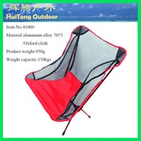 Outdoor furniture portable folding super light moon folding chair in Ningbo