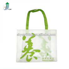 new type factory direct sale promotional wine shopping non woven bag with handle