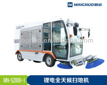 power broom cleaning equipment MN-S2000 mechnical broom car cleaning machine