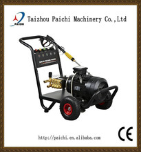 CE 7.5KW 380V electric high pressure water pump cleaner