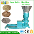 Industrial use animal feed pellet mill made by Durable steel