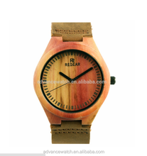 2017 wholesale handmade wood watches | natural bamboo watches | latest watches men