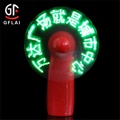 Wholesale Supplier Colorful Mini Handheld Programmable Led Message Fan Led