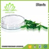 Competitive Price Food Grade Sweetener Stevia