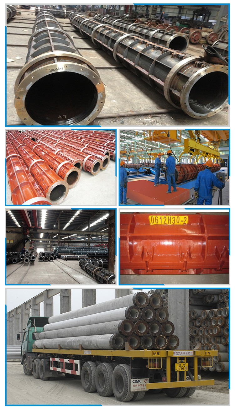 250-1400MM precast concrete spun pile steel mould