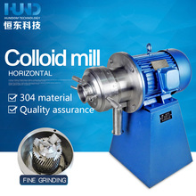 Small honey processing machine horizontal colloid mill for food
