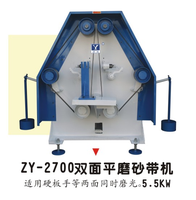 ZY-2700 Automatic door hinge polishing machine High production