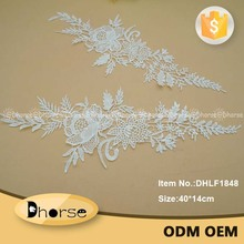 Flower pattern custom garment decorative fancy embroidery leaves lace appliques DHLF1848