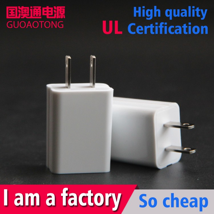 5v1a UL certification power adapter USB wall charger for android phone
