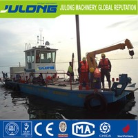 work boat for dredger