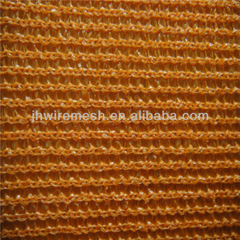 woven shade net fence/knit shade net fence
