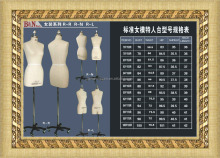 Half body fabric covered female dress form for tailoring