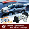 Universal Auto Accessory DRL & Turn Lit ghAll in one 1156 5730 20SMD 1000lm