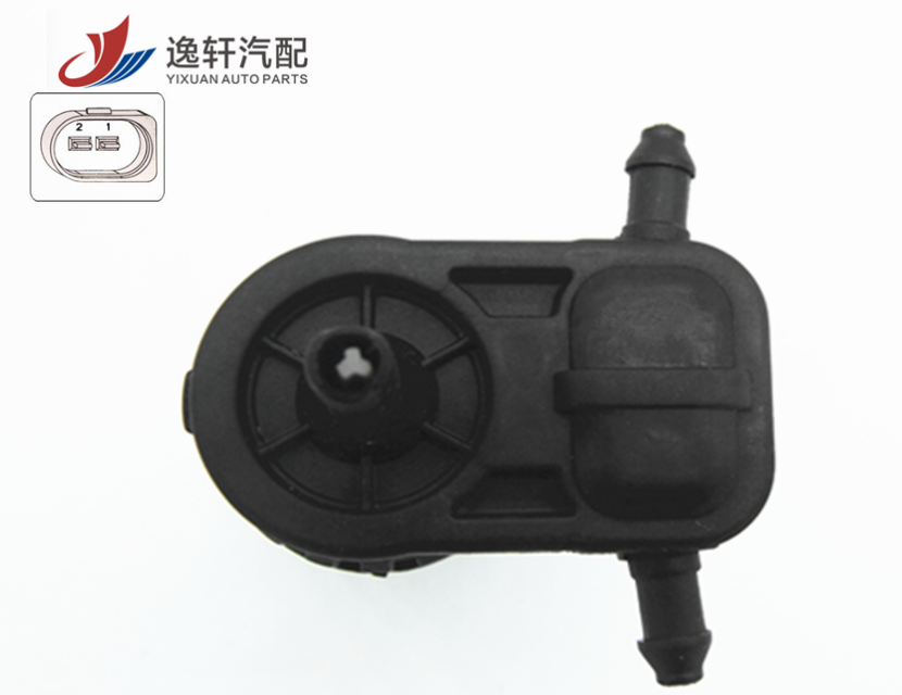 double nozzle windshield spray motor