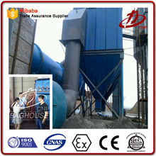 Industrial dust cleaning machine bag dust eliminator