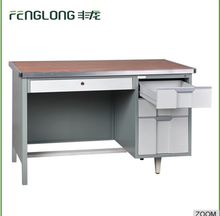 commercial furniture with MDF top three drawers metal executive office desk