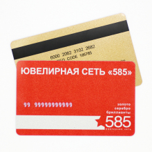 Silver background plastic magnetic stripe pvc card