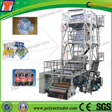 Used For Packing Life Long Nylon Film Extruder