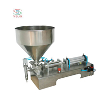 Semi automatic cup concentrate juice filling machine