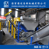 Waste Plastic Film Washing and Recycling Machine