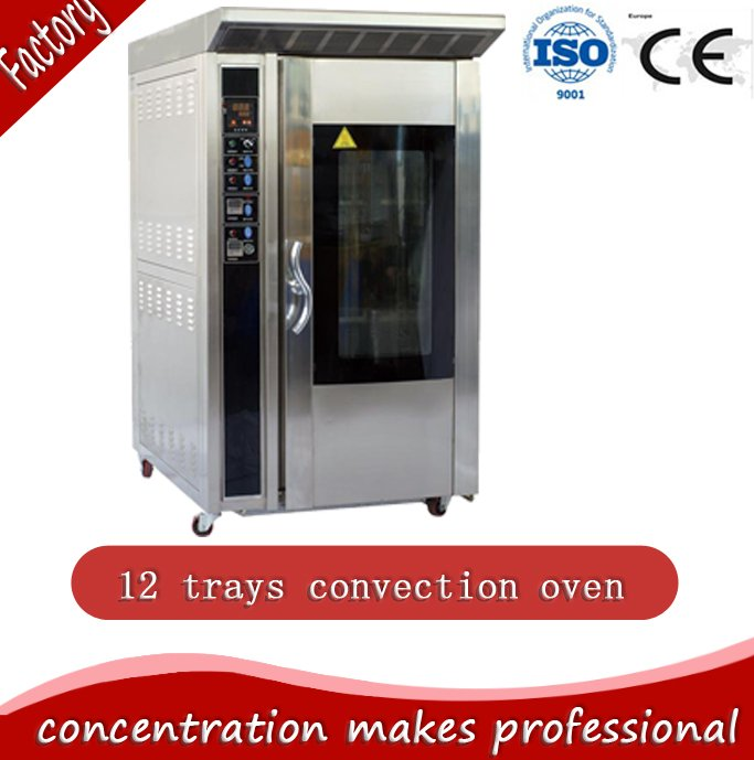 bakery oven prices/bakery equipment prices/new bread baking oven price