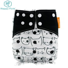 Happy flute Free Sample Washable nappies Baby Cloth Diapers Manufacturer