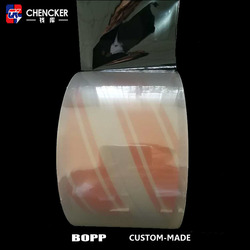 Low adhesion self adhesive bopp wrapping plastic protective roll film for printed label