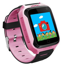 best cheap gift smart watch pedometer sports bluetooth watch child locator watch