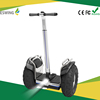 CE Certificate 63V Lithium electric bicycle/2400W brushlees motor mini electric car