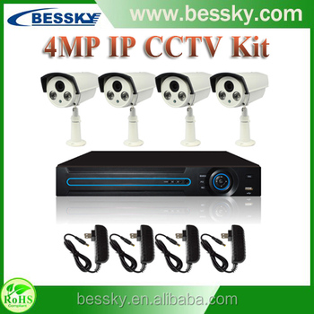 4ch nvr kits ,easy to install p2p 4mp ip camera cctv camera security system