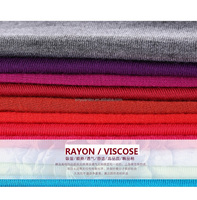 Rayon Single Jersey Knitted Fabric/wholesale Viscose spandex knitted fabric for garment
