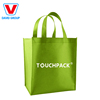 Best multi purpose beautiful cheap shopping tote recycle non woven bag