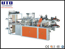 Two Layer Rolling Plastic PE Vest Bag Making Machine