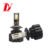P9 v18 led headlight h7 motorcycle headbulbs 100w