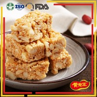 Hot Sale Nut Biscuit Wholesale China