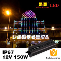 High quality constant vloltage high efficeincy 150w outdoor IP67 power supply 48v for led building lighting