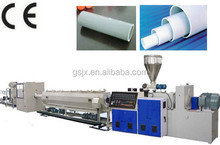 PVC Pipe Production Line/Pipe production line