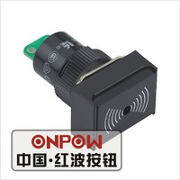 ONPOW 16mm rectangular buzzer push button switch(LAS1-AJ-B) (Dia. 16mm)(CE,CCC,ROHS,REECH)