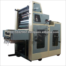 automatic four color offset printing machine Exporter in India