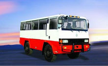 96KW 3-19 Seats Dongfeng Light City Bus For Sale