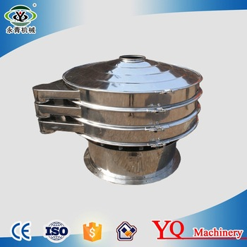 Best price round wheat sifting sieving machine
