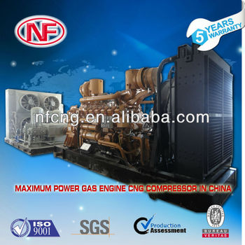 Gas engine CNG Compressor for CNG station